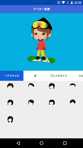 yukiyama 2.1.6 Windows u7528 5