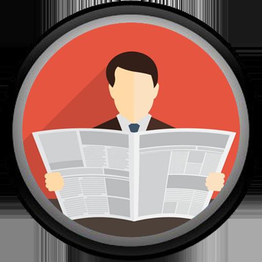 বাংলা সংবাদপত্র + Job Circular