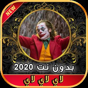 2020 1.0 by Dadonchi logo