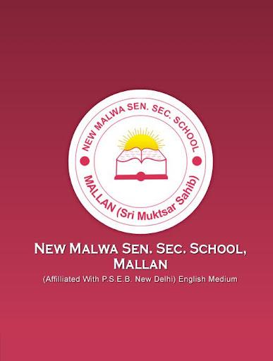 NewMalwa Sen Sec School Mallan