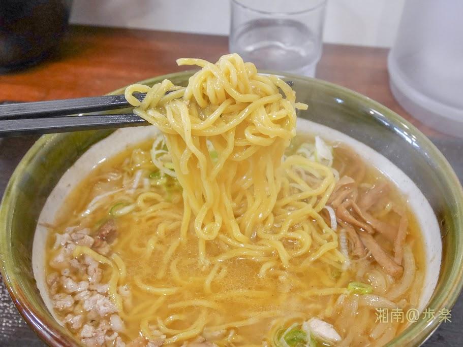 森住製麺 北海道から取り寄せ 麺は美事に旨い