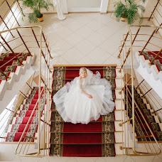 Wedding photographer Leonid Aleksandrov (laphotographer). Photo of 22.06.2018