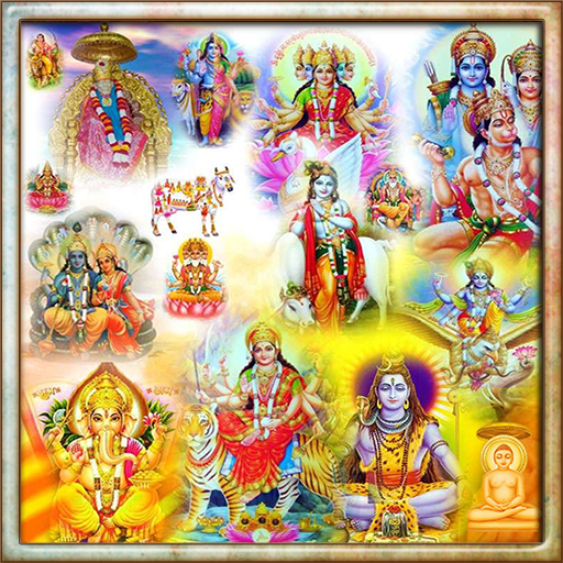 All God Mantra - Apps on Google Play