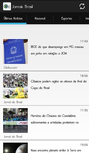 玩免費新聞APP|下載巴西報紙 app不用錢|硬是要APP