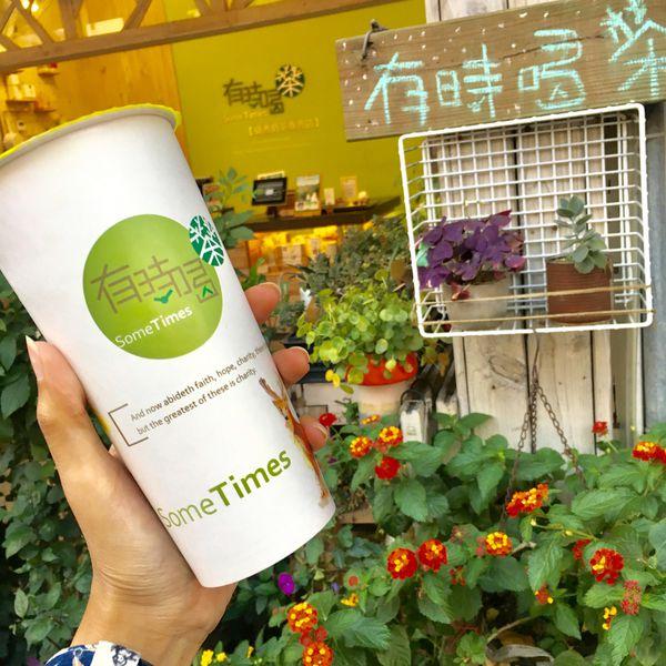 有時喝茶鍋煮奶茶專賣店,現點現煮的好喝奶茶