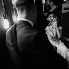 Свадебный фотограф Арсений Прусаков (prusakovarseniy). Фотография от 16.11.2016