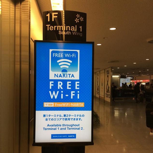 free wi-fi narita airport