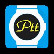 Wear PTT