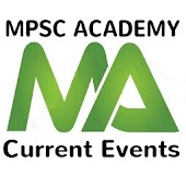 MPSC Daily Current Events