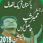 PTI Membership Election 2018 Icon