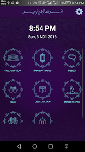 Islamic Encyclopedia 2016 screenshot