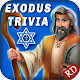 Play The Exodus Bible Trivia Quiz Game