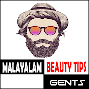 Gents Beauty Tips Malayalam