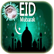 Download Eid Photo Frames – EID Ul Fitr DP Maker 2018 For PC Windows and Mac