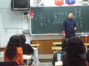 Photo: 20110321實用易經與農民曆研習004