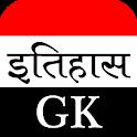 History GK icon