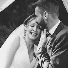 Wedding photographer Vitaliy Izonin (Izonin). Photo of 19.11.2017