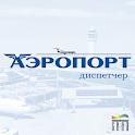 Аэропорт. Диспетчер icon