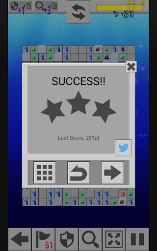 MineSweeper 1.1.8 screenshots 10