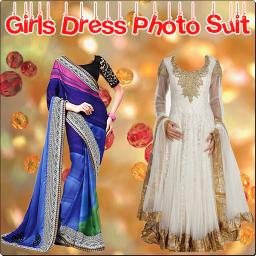 Girls Dress Photo Suite