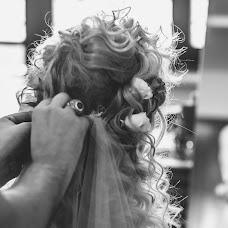 Wedding photographer Aleksandra Epifanova (SallyPhoto). Photo of 03.05.2017