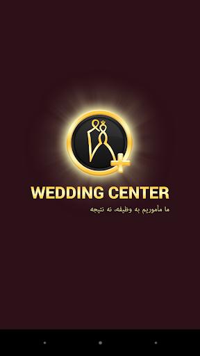 Wedding+
