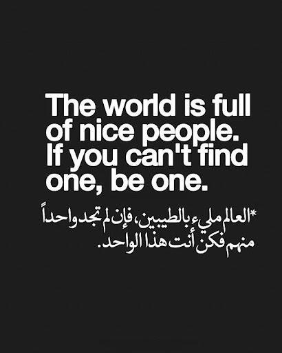 Image of: Quotes Everydays Best Arabic Quotes Screenshot Apkpureco Best Arabic Quotes Apk Download Apkpureco