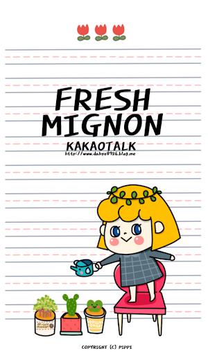 삐삐러브 프레쉬미그농 카카오톡 테마