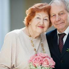 Wedding photographer Evgeniy Gorelikov (Husky). Photo of 18.04.2018