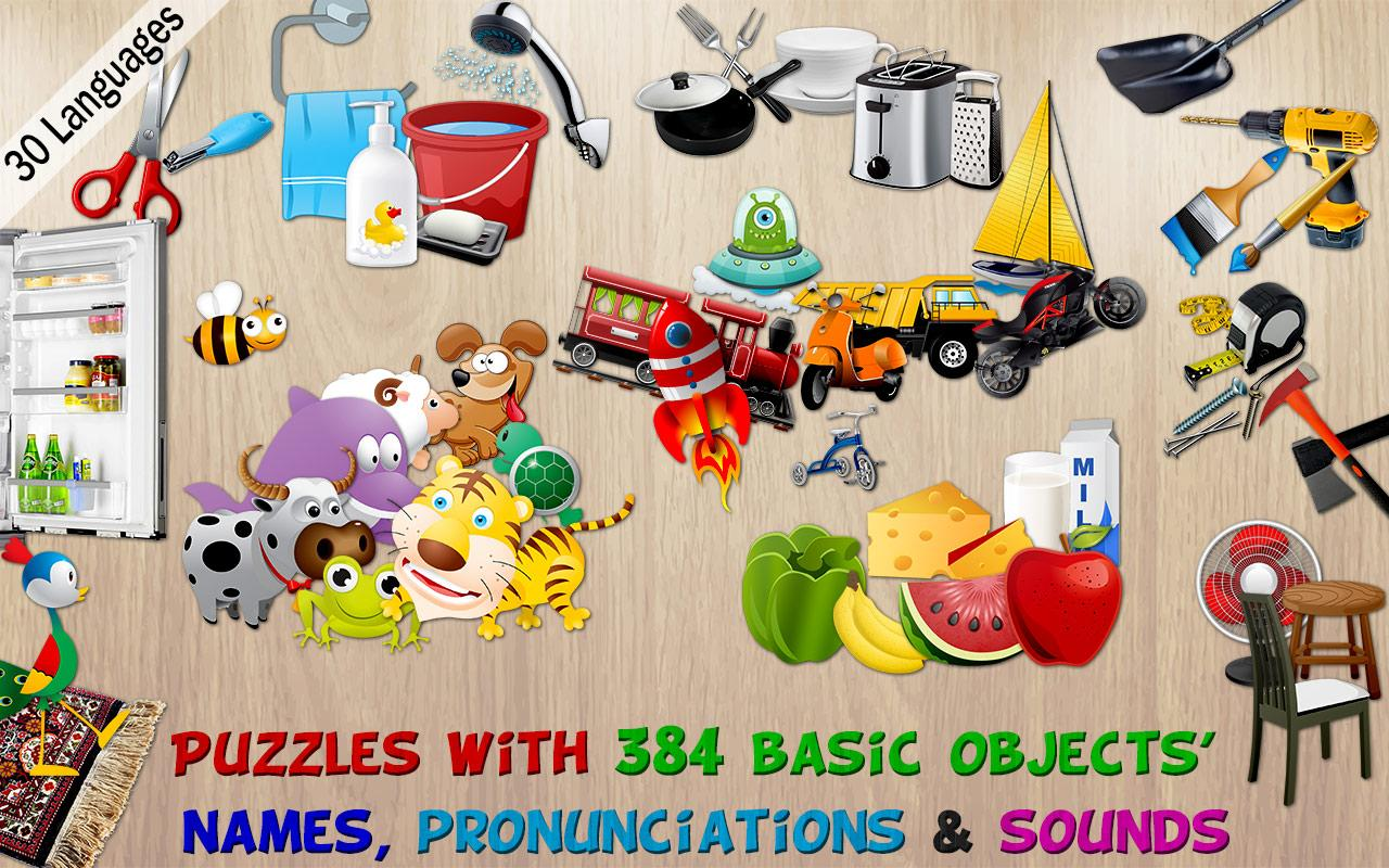 384 Puzzles for Preschool Kids- screenshot