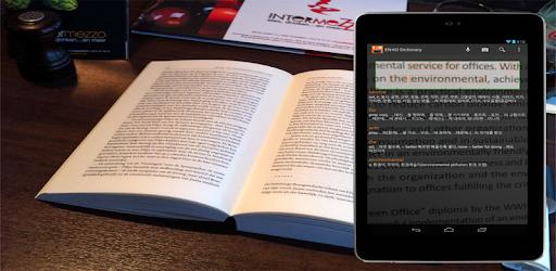 English Arabic Camera Dict التطبيقات على Google Play