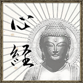 Heart Sutra (TapHannyaShingyo)