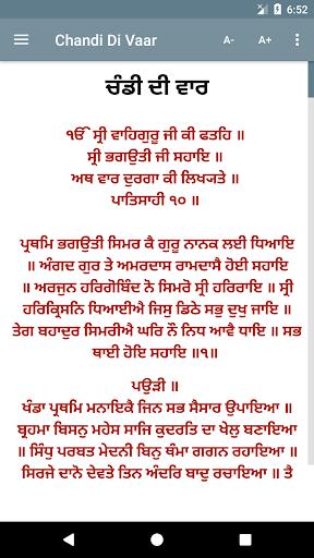 Chandi Di Vaar - with Translation Meanings 1.7.4 screenshots 2