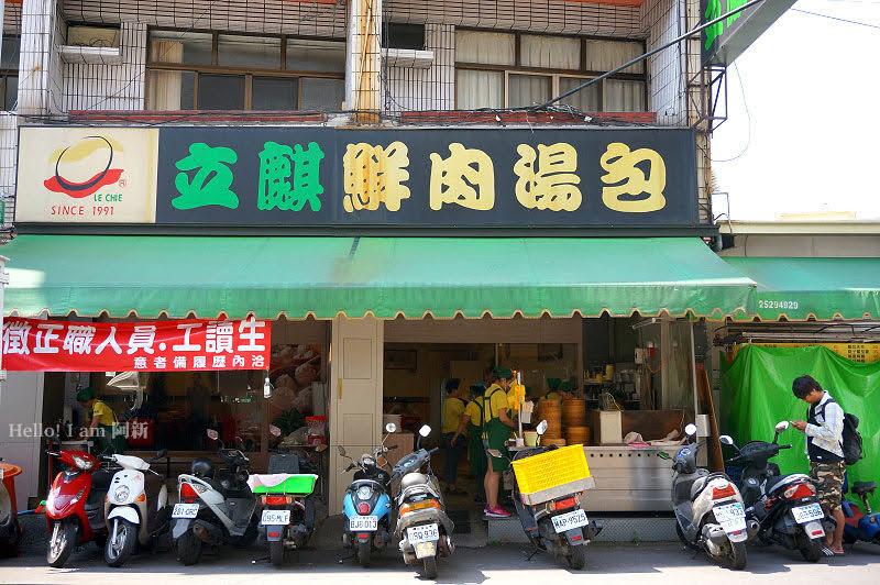 立麒鮮肉湯包,豐原小吃-1