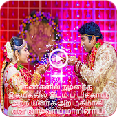 Tamil Video Song Status