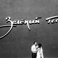Wedding photographer Serega Popov (damien1989). Photo of 07.08.2016