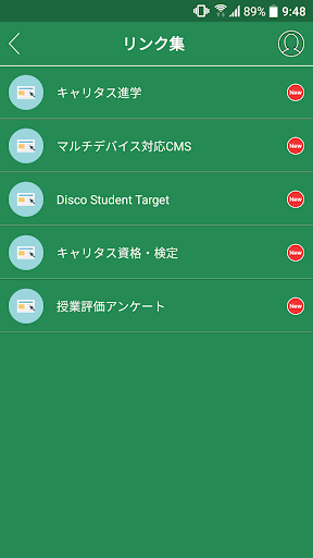 SCHOOL APP 1.1.2 Windows u7528 2