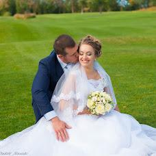Wedding photographer Dmitriy Nimenko (ndv23). Photo of 23.11.2015