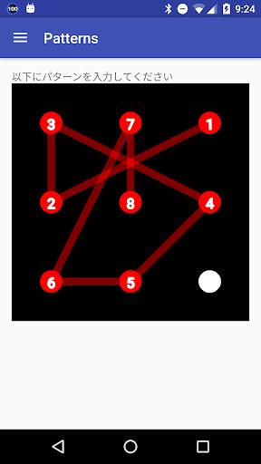 無料程式库与试用程式Appのパターンロック認証テスト|記事Game