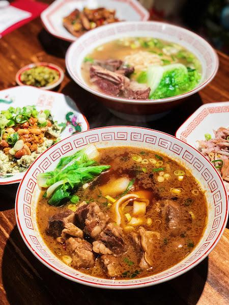 姑媽咪GoodMommy&Co*「吃我下面」熱門打卡牛肉麵專賣店 國父紀念館東區平價小吃美食