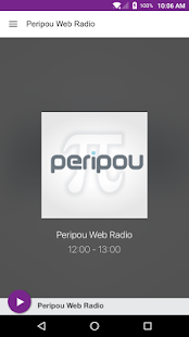 Peripou Web Radio- screenshot thumbnail