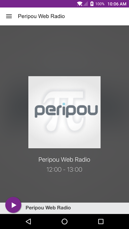 Peripou Web Radio- screenshot