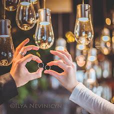 Wedding photographer Ilya Nevinicyn (IlyaNevinicyn). Photo of 13.05.2014