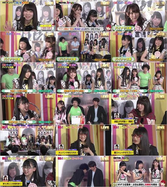 (TV-Variety)(720p) HKT48の「ほかみな」~そのほかのみなさん~ ep54 180420