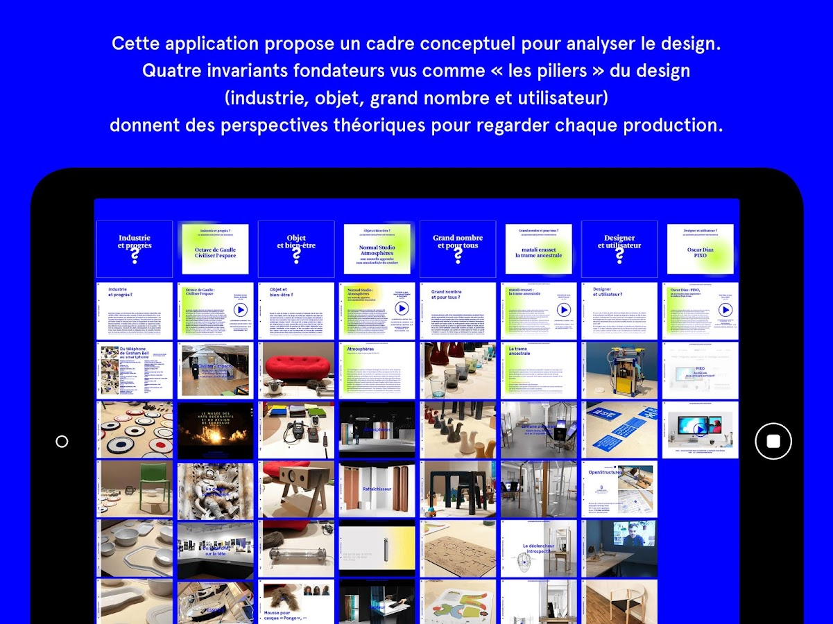 Le design c'est ?- screenshot