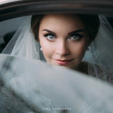 Свадебный фотограф Анна Руданова (rudanovaanna). Фотография от 28.08.2017