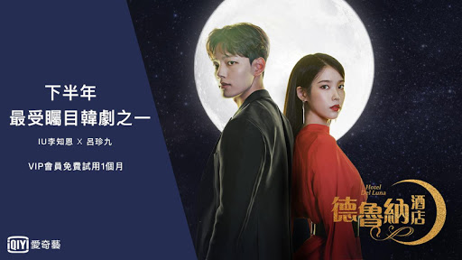 IQIYI 10.2.0 screenshots 2