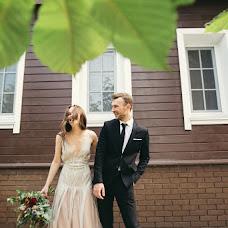 Hochzeitsfotograf Elena Demina (elenademina). Foto vom 02.08.2018