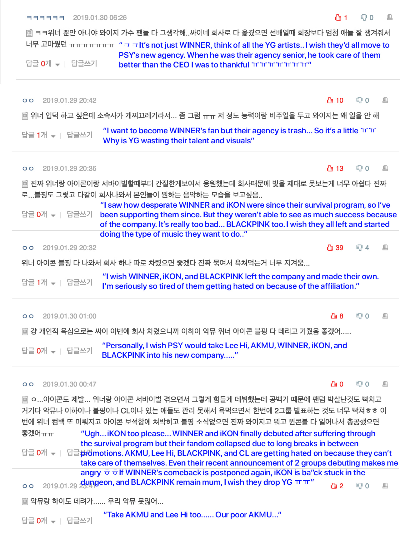 yg artists boycott seungri