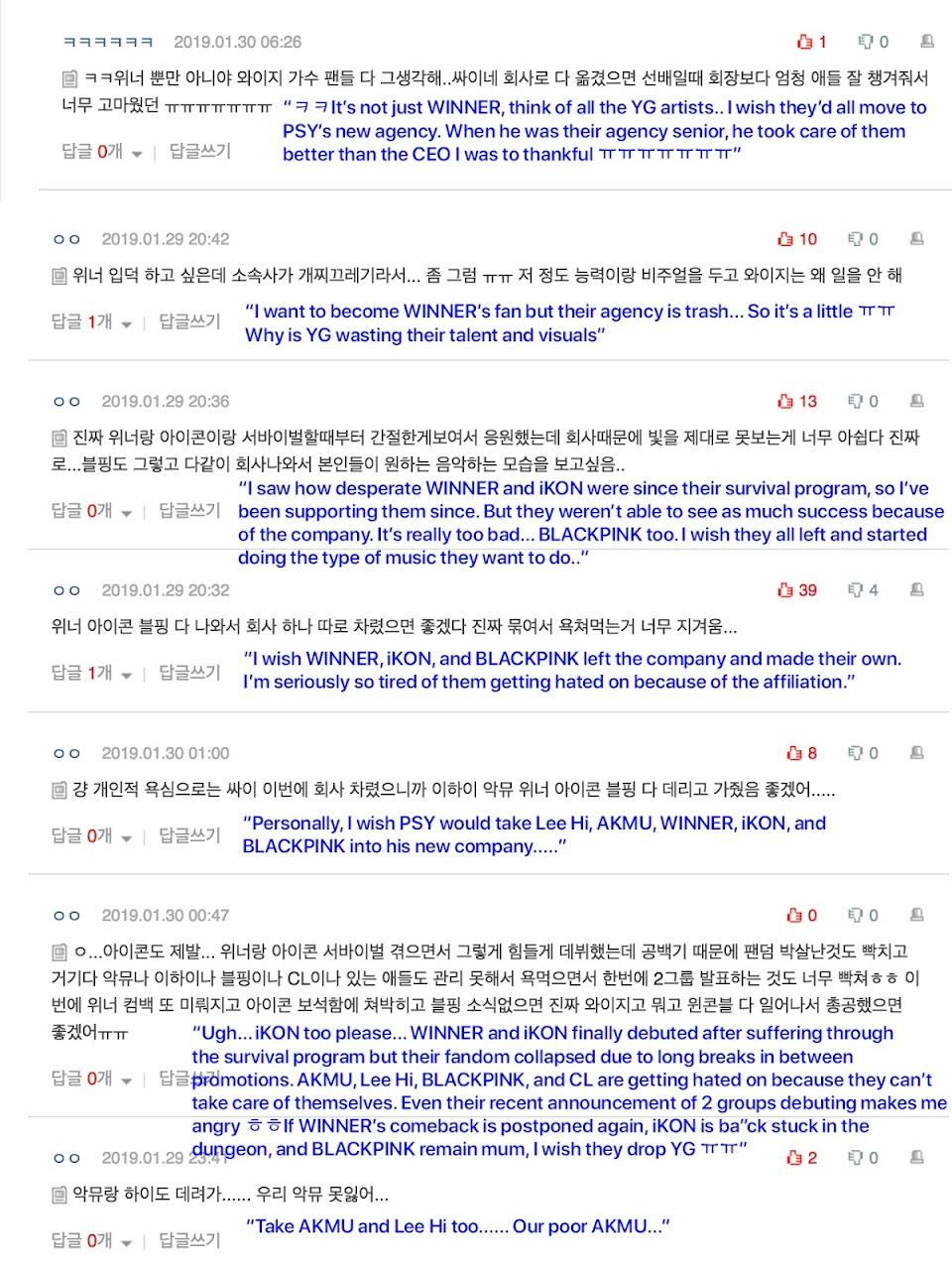 yg artists boycott seungri